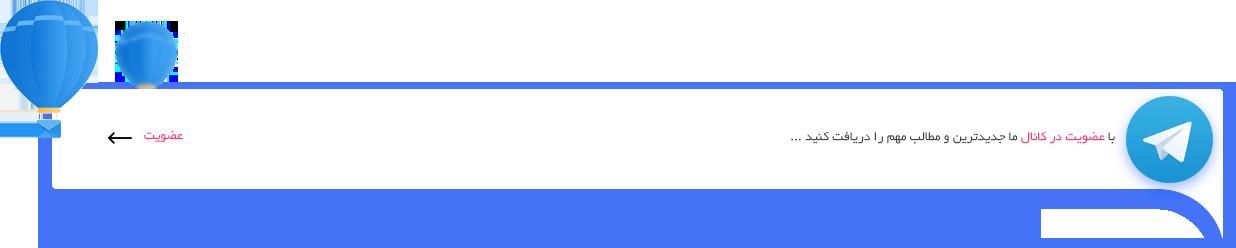تلگرام کمیاب اسکریپت