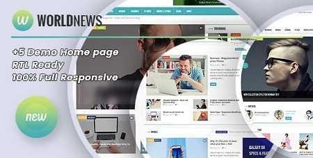 پوسته مجله خبری WorldNews وردپرس نسخه ۱٫۴
