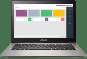 woocommerce software 1 300x202 - نرم افزار مدیریت سفارشات ووکامرس