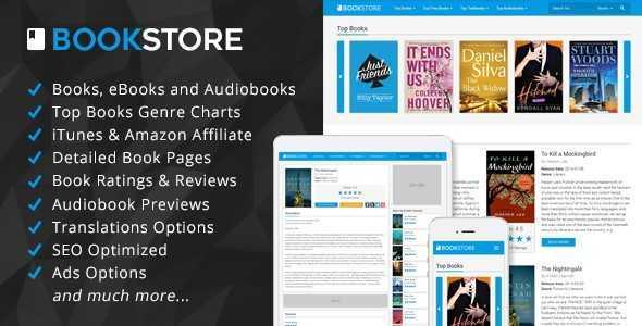 اسکریپت راه اندازی فروشگاه کتاب BookStore