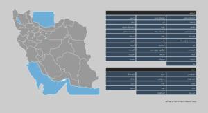 1442003574251 300x164 - نقشه ایران با تفکیک شهرها ، فرمت SVG و بصورت ریسپانسیو