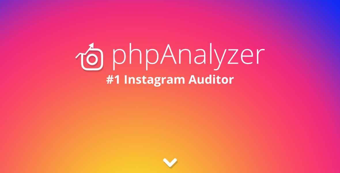 اسکریپت ردیابی و آنالیز صفحات کاربران اینستاگرام phpAnalyzer نسخه 2.6.12