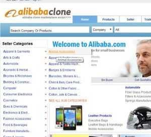 Alibaba 300x273 - اسکریپت فروشگاه ساز علی بابا AliBaba