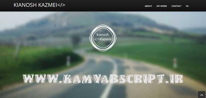 KiyanoshKazemi - قالب HTML شخصی K Kazemi برای برنامه نویس ها و توسعه دهنده ها