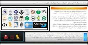 dargah pardakht 768x394 300x154 - دانلود رایگان اسکریپت درگاه واسط اینترنتی (درگاه پرداخت آنلاین)