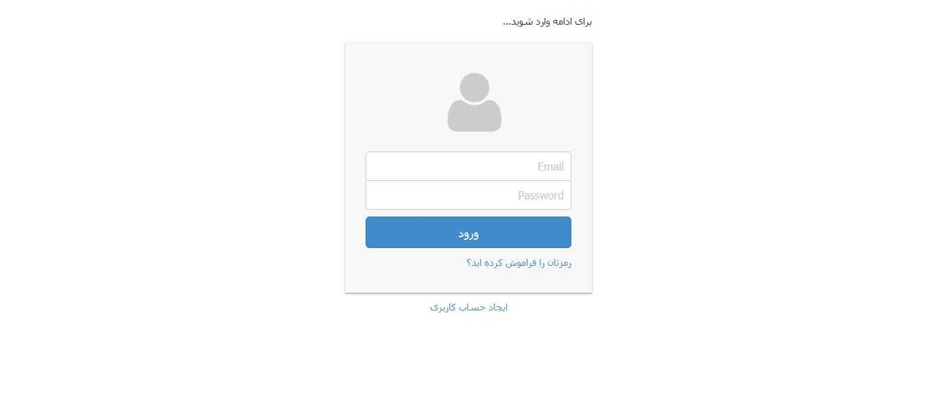 login Hezecom - راه اندازی سرویس ایمیل فارسی با اسکریپت HMail