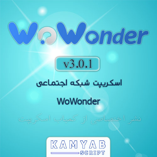 دانلود اسکریپت WoWonder شبکه اجتماعی حرفه ای نسخه v3.0.1